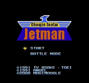 jetman01